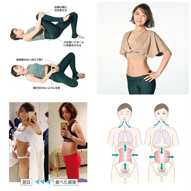 【村田友美子さん直伝ダイエット】食べても出せれば太らない!? 「便活ダイエット」と「膣上げエクササイズ」