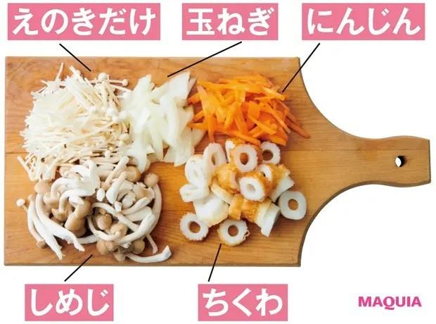 【美容スープレシピ】まろやかでクリーミーなほっとする味 「ちくわときのこの酒粕豆乳スープ」材料