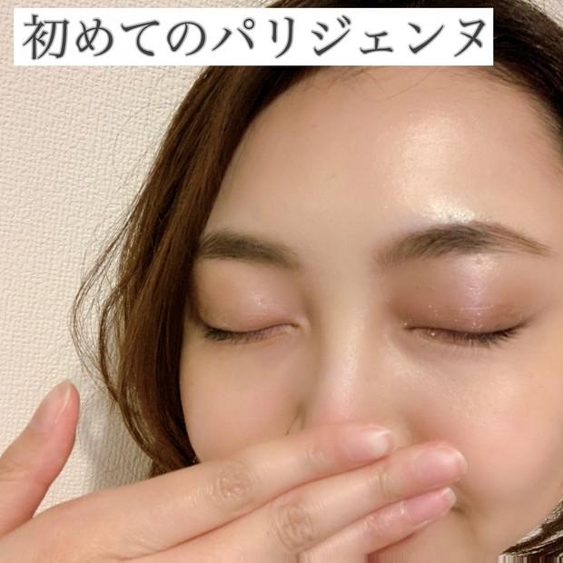 【アイケア】初めてのパリジェンヌラッシュリフト体験レポ!
