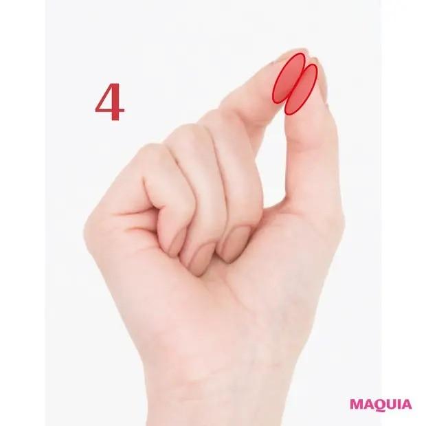 【目元のシワ対策】使うツールは自分の手指だけ! 基本の7技_4 ねじる