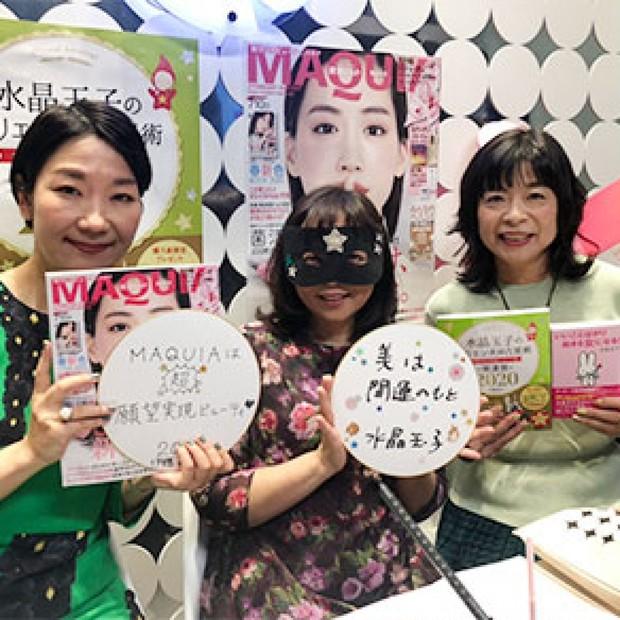 変化をチャンスに! 水晶玉子さんが2020年ビューティ運ランキングをインスタライブで発表