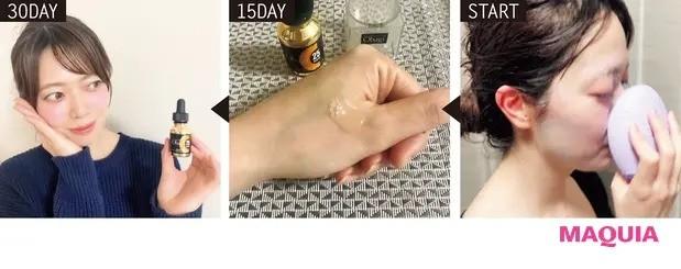 【毛穴ケア】酵素洗顔は泡立ち抜群。小鼻の周囲を中心にモコモコの泡で洗うと、後肌がすっきりします。