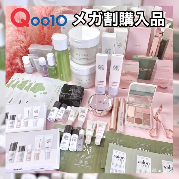 【Qoo10メガ割購入品】リピートコスメから初購入品まで韓国コスメ紹介♡_1