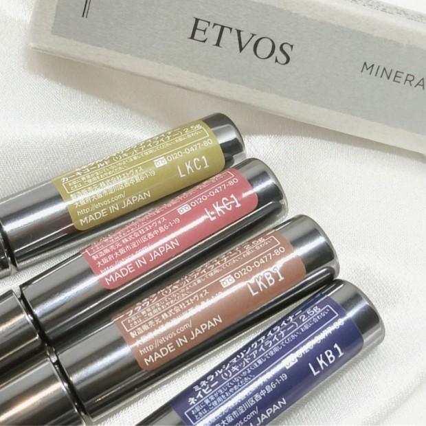 【夏の新作】目元を鮮やかに彩る。ETVOSからカラーアイテム新発売!