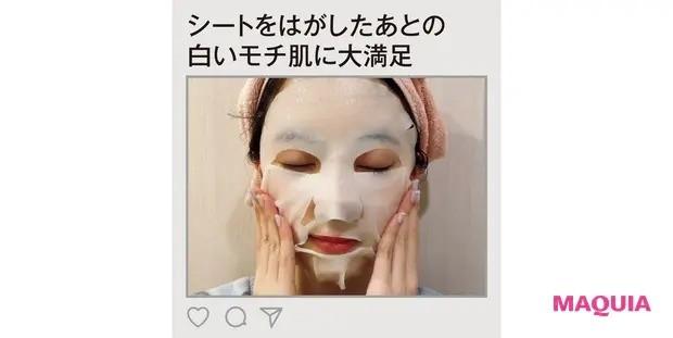 乃木坂46・堀 未央奈さんのMYベスコス・愛用コスメ_4