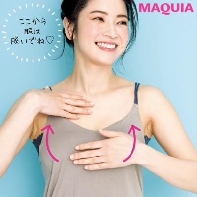 【育乳・バストアップ】朝のおっぱい形成マッサージ_3