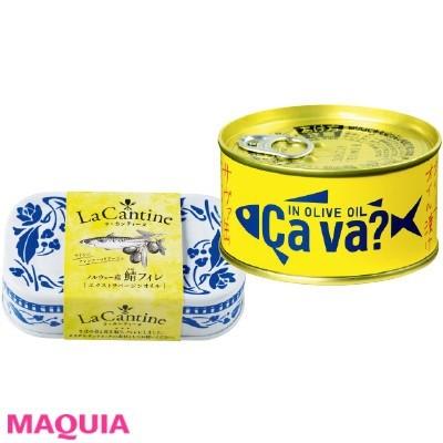 【食べ痩せダイエット】Q.オイル漬けのサバ缶を使うなら?