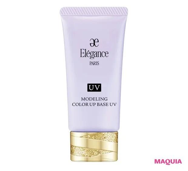 【ポーチの中身】エレガンス モデリング カラーアップ ベース UV