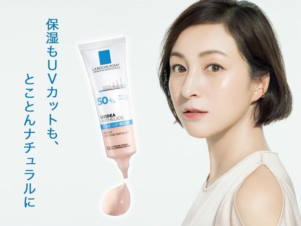 https://maquia.hpplus.jp/special/larocheposay2012/