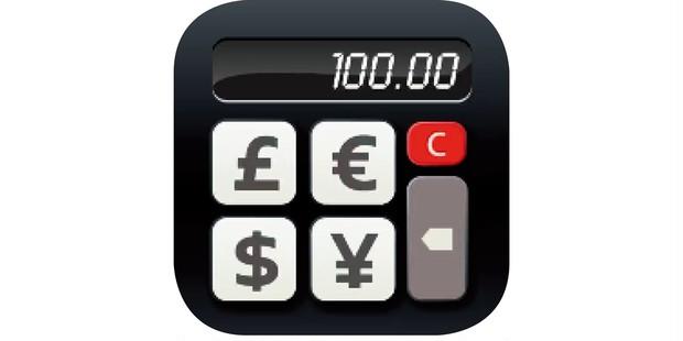 「eCurrency」200を超える通貨に対応した両替計算アプリ。オンラインで使えば最新のレートで換算が可能。