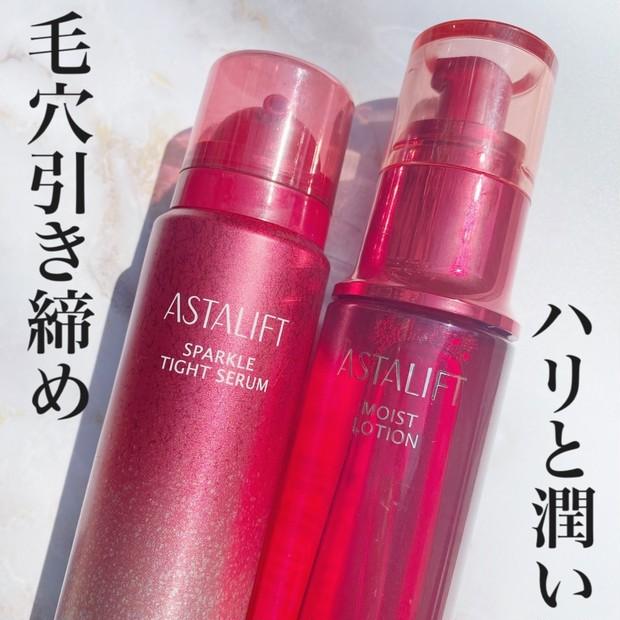 【スパルタ泡美容】アスタリフト スパークル タイト セラム