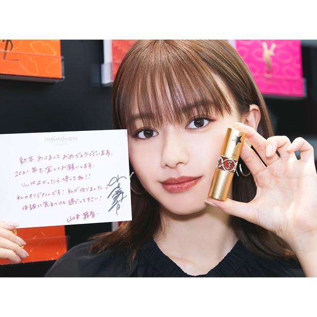 山本舞香スペシャルデザインのYSLリップとメッセージカードをセットで、1名さまにプレゼント!