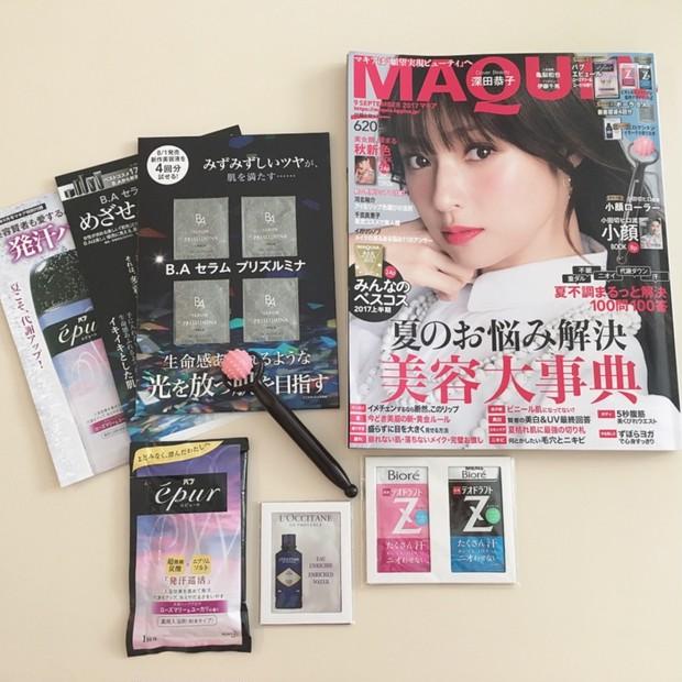 今すぐ役立つ夏美容&付録も盛りだくさん!!MAQUIA9月号絶賛発売中♡