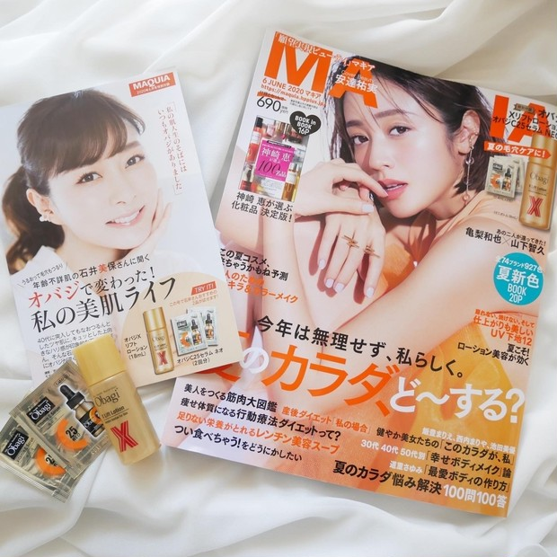 【付録はオバジ!】夏新色も産後ダイエットも♡マキア6月号発売中