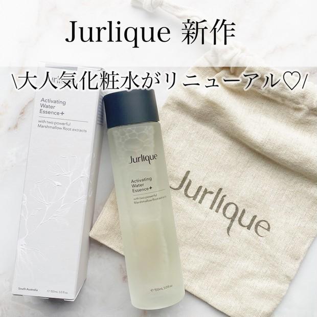 ジュリーク 新作化粧水♡