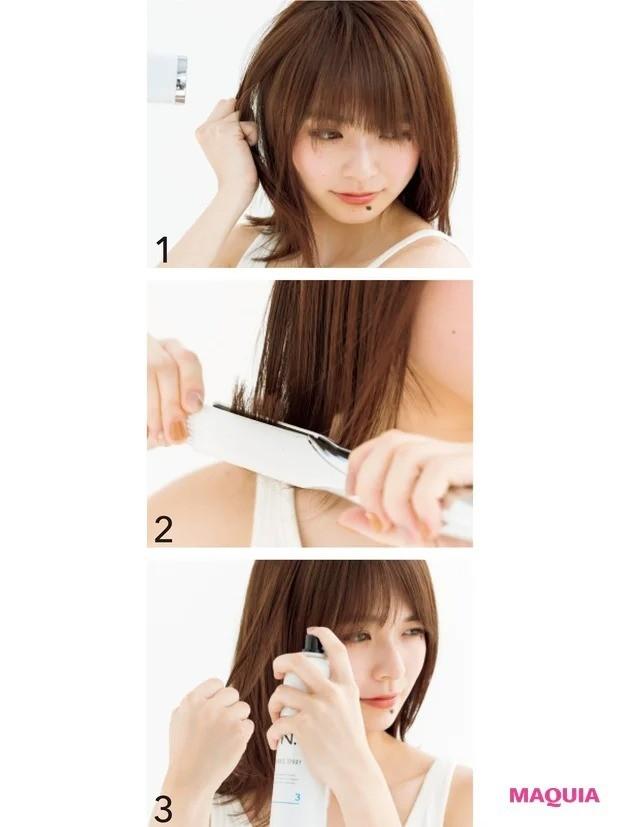 4. 「直毛でスタイルが決まらない」タイプにおすすめ_髪の毛の乾かし方