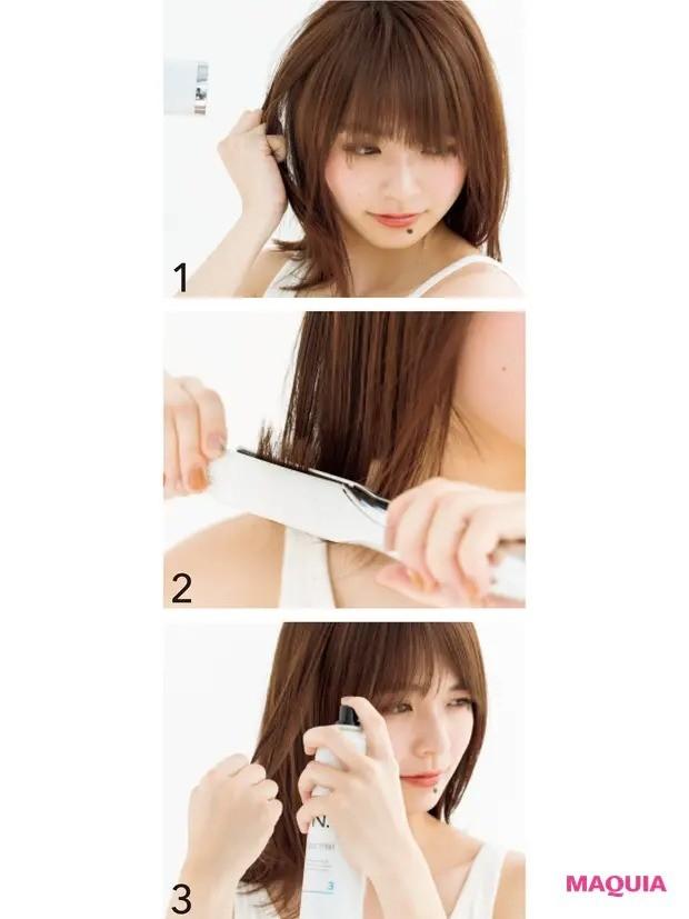 【くせ毛など髪のお悩み対策】セットする:あえてラフに乾かす_やり方