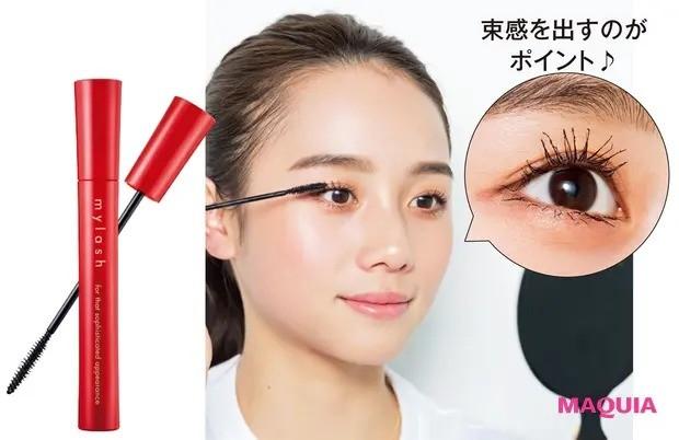 伊原 葵さんの美女顔プロセス_まつ毛も手間暇かけたいパーツ(1分)
