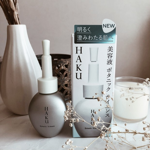 HAKUで乾燥くすみを撃退♥︎30代におすすめな透明感対策美容液。