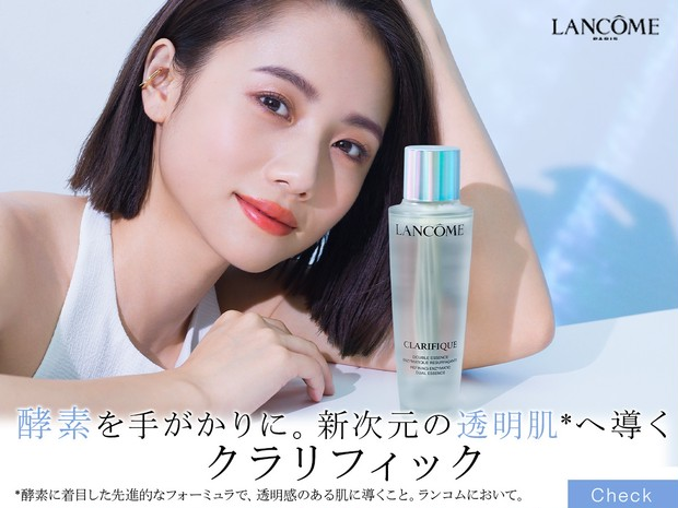 https://maquia.hpplus.jp/special/lancome2107/