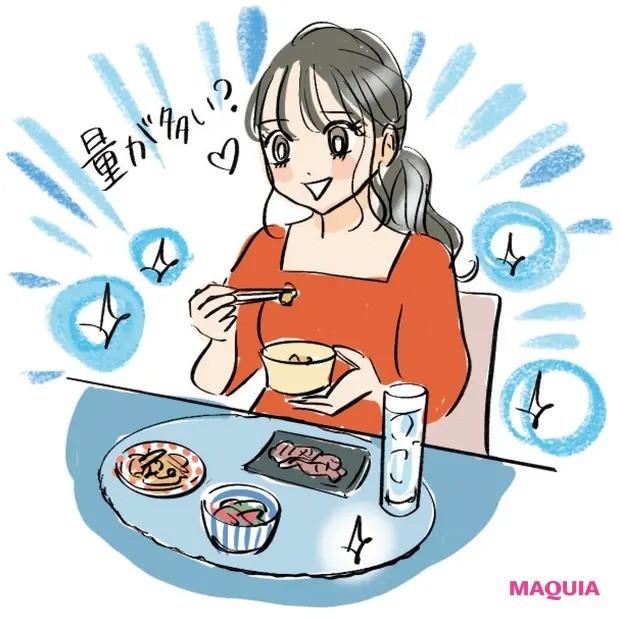 【食べ方を見直すダイエット】対策1:目の錯覚を利用して満足感アップ