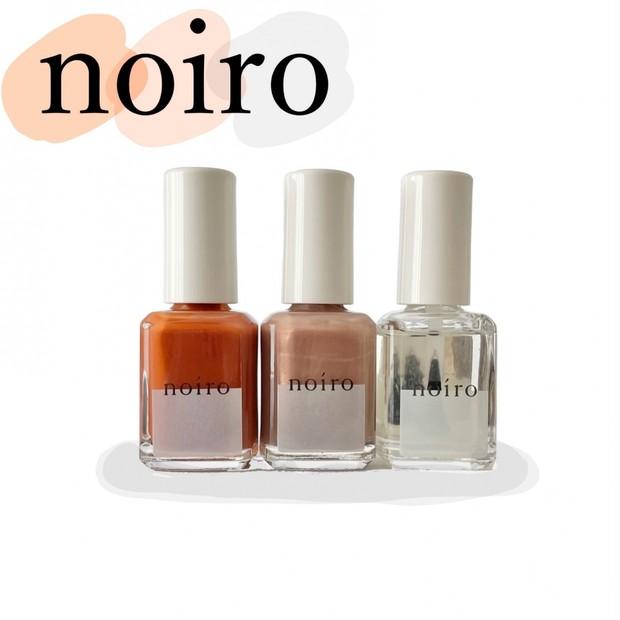 【ネイル】テーマは「INTO  THE  DESERT」砂漠の風景に着想を得たnoiroの新色ネイルをスウォッチ!