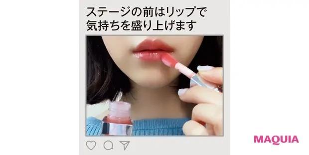 乃木坂46・堀 未央奈さんのMYベスコス・愛用コスメ_3
