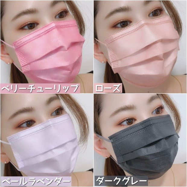 【元祖血色マスク】TVやSNSで話題!付けるだけで可愛くなれるカラーマスク♡おすすめカラーをご紹介!_1