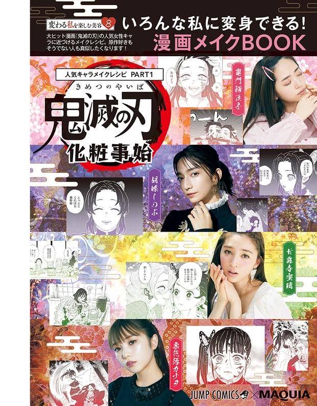 2020年10月22日発売号_1_10