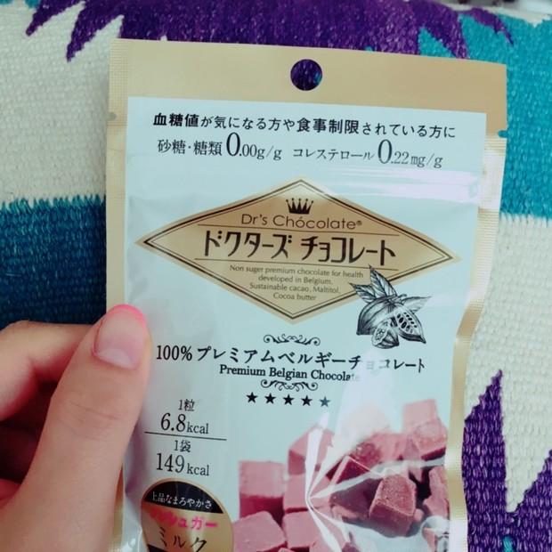 【インナーケア】ダイエットの味方チョコレート。
