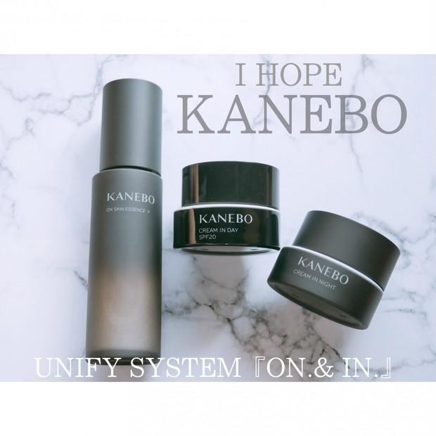 『KANEBO オン スキン エッセンス V』でときめくような肌へ〜マスクでゆらぎがちなお肌をしっかりケア〜