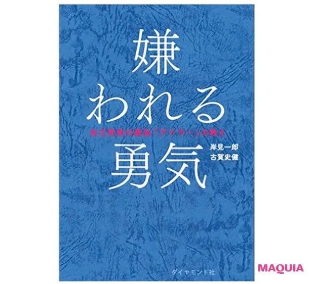 【不安・ストレスを減らすには?】ヘア&メイクアップアーティスト 小田切ヒロさんのストレス対策_2