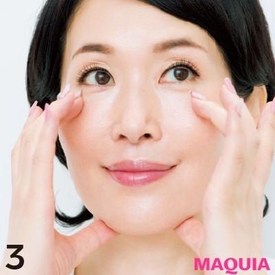【美容家・小林ひろ美さんのスキンケア】正しいクレンジングの方法_3. 目・口もとは筋肉に沿って