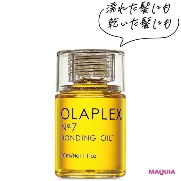 オラプレックス No.7 ボンディングオイル