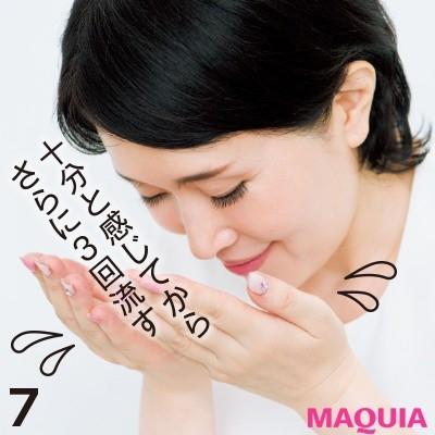 【美容家・小林ひろ美さんのスキンケア】正しい洗顔のやり方_7. ぬるま湯で十分にすすぐ