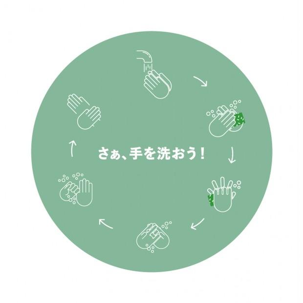 「LUSH」が店内の手洗い場を無料開放! 新型コロナウイルス感染対策で