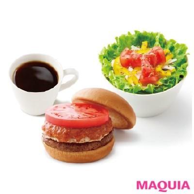 【食べ痩せダイエット】Q.ファストフードなら?