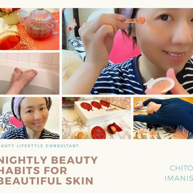 【夜美容】美しいお肌を保つための夜の美生活習慣って?!