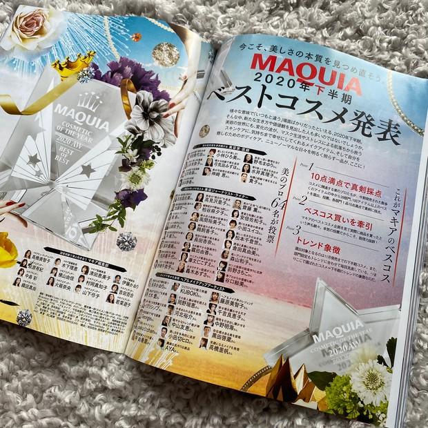 2020年下半期ベストコスメ発表!!長澤まさみちゃんの表紙が目印、MAQUIA1月号の見どころを要チェック。_4_3
