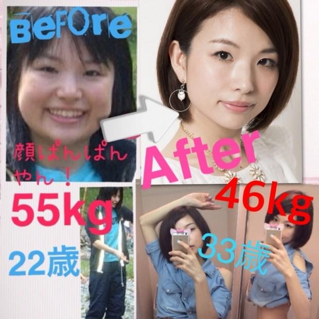 【笑撃ビフォーアフター】昔は+10kgありました…アンバサダー☆AiAi☆の自己紹介