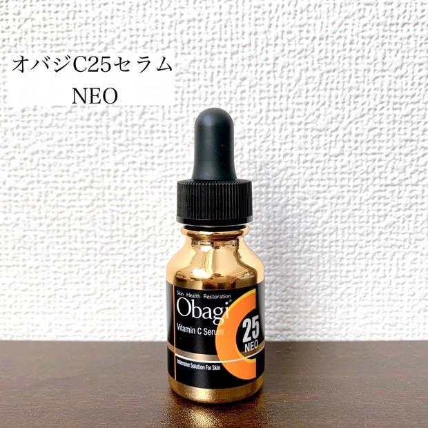 【殿堂入り美容液】オバジC25セラム NEOお試し!
