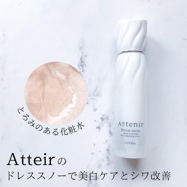 ドレススノー ローション【医薬部外品】美白化粧水