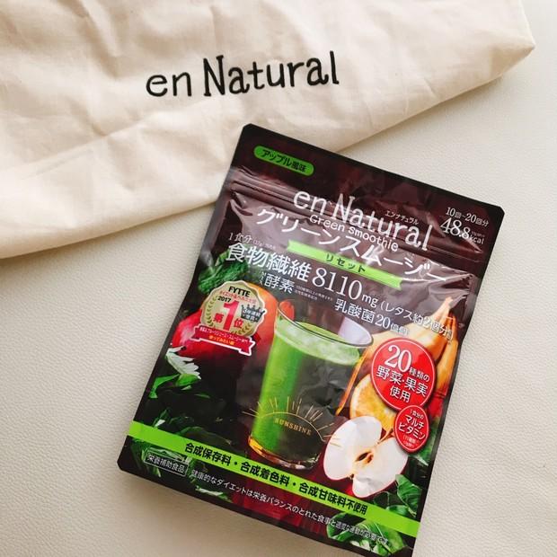 食物繊維や乳酸菌たっぷり酵素配合のen Natural(エンナチュラル)のスムージーで体内リセット♡