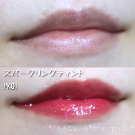 A'pieu(アピュー) ジューシーパン スパークリングティント &ジューシーパンティント❤ブルベおすすめ3色_4
