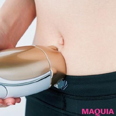 【ムダ毛処理・お手入れ】最近の光脱毛器はアタッチメントが豊富。腹毛は面積の広いタイプで、ダイナミックに処理しよう。