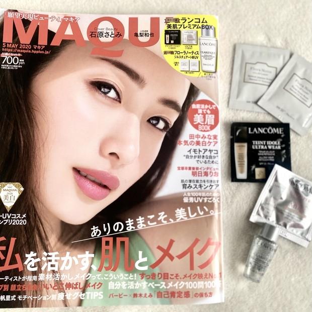 今月のMAQUIA♡macle目線の見どころは最新美白&UV対策しながら自分らしい肌作り