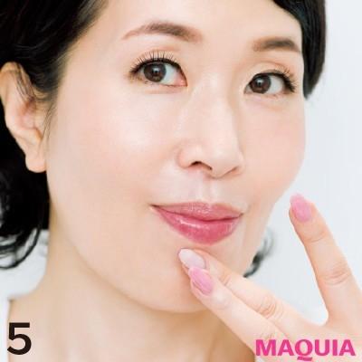 【美容家・小林ひろ美さんのスキンケア】正しいクレンジングの方法_5. あごは舌を入れてペリカン状に