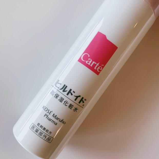 【待望の製品が誕生】Carté(カルテ)ヒルドイドの高保湿化粧水で使うたびに自らうるおう肌へ【スキンケア】_7