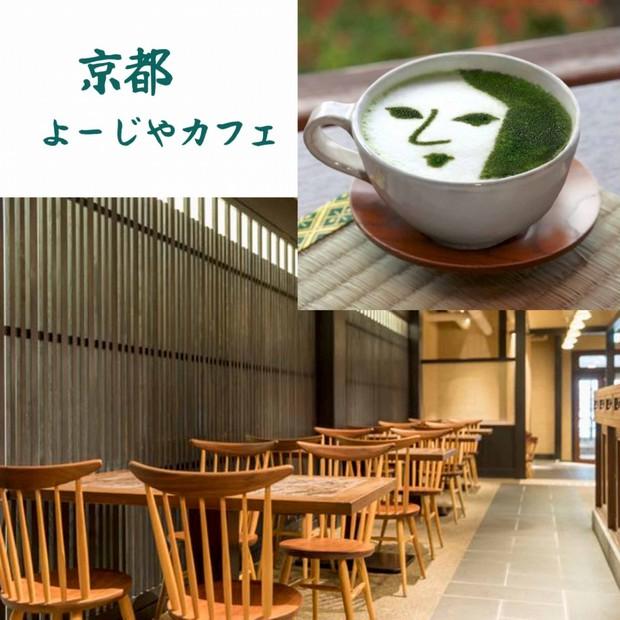 京都のよーじやカフェにしかないものとは・・・