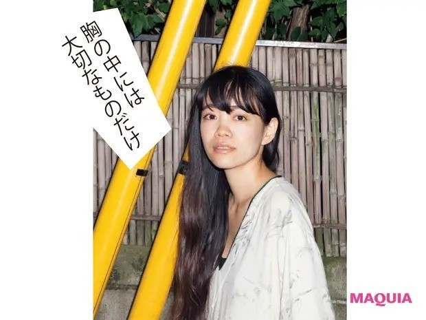 野村由芽さん「日常の違和感に目を向けて心を自由に」